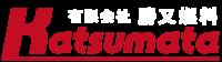 勝又燃料|燃料一筋70年|黒川郡大和町吉岡の燃料店